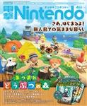 電撃Nintendo 2020年4月号 820円