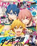 B's-LOG 2019年7月号 1,000円