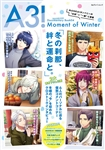 A3! ドキュメンタリーブック04 Moment of Winter