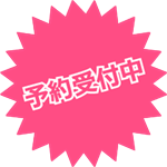 和田颯 ファーストソロ写真集(仮)