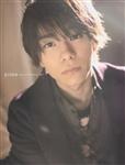 北川尚弥 Photo&DVD Book[ish] 4,180円