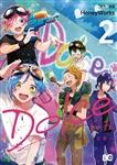 Dolce 〜底辺アイドルの日常〜 (2)