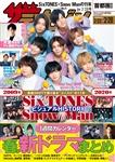 ザテレビジョン 首都圏関東版 2020年2/28号 400円