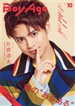 BoyAge-ボヤージュ- vol.10 1,650円