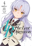 Angel Beats! -The Last Operation- 4