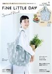 Fine Little Day SPECIAL BOOK 【特別付録】レジかごショッピングBAG