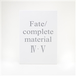 Fate/complete material IV・V 5,500円