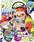 週刊ファミ通 2020年6月11日号 550円