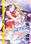 電撃G's magazine 2020年4月号増刊 LoveLive!Days ラブライブ!総合マガジン Vol.06
