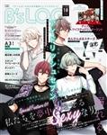 B's-LOG 2020年10月号 1,180円