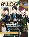 B's-LOG 2020年11月号 1,360円
