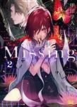 Missing2 呪いの物語
