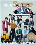別冊カドカワScene 03 1,430円