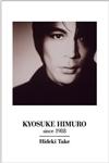 KYOSUKE HIMURO since 1988